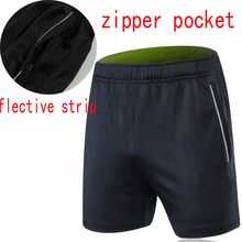Quick Dry Men's Sports Shorts Elastic Waist Men Running with zipper Pocket Jogging GYM fitness