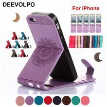 7G 8G Vertical Flip Case For apple iPhone X XS 8 7 6 6S Plus Folio Phone Cover 4S 5 5S SE Datura Embossed Leather Capa Bag DP04F