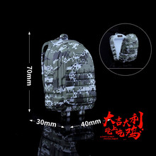 Game Playerunknowns Battlegrounds Military Green Knapsack PUBG Logo Keychain Pendant Cosplay Accessories Collection Toy Gift