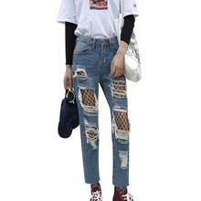 2018 New Fashion Jeans Woman Light Blue Solid Novelty Skinny Full Length Ripped Damaged Pencil Pants