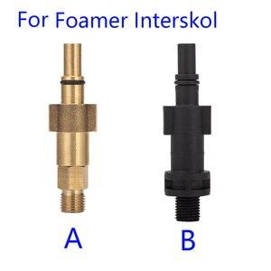 Image 4 - Hochdruck Seife Schäumer Für Interskol AM100, AM120, AM130 AM140 Druck Washer schnee foam lance Schaum Generator Düse sprayer