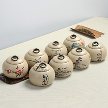 2017 China Storage Bottles High-grade ceramic tea canister Gift storage jar Tea caddy Sugar Bowl Salt shaker storage tank
