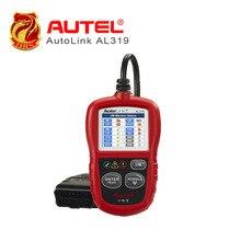 [Autel Дистрибьютор] авто диагностический сканер Autel AutoLink AL319 OBD II и CAN читальный инструмент кодов Auto Link AL-319 яркий цветной экран
