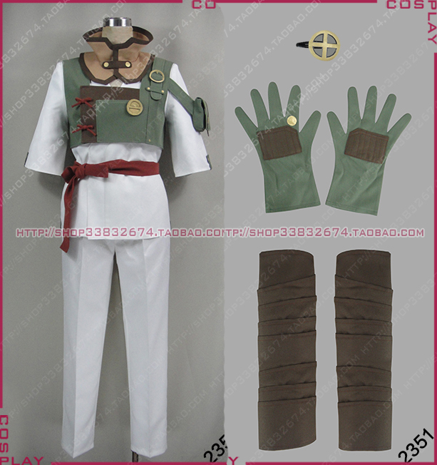 Kabaneri Van De Ijzeren Fortress Yu Ki Na Cosplay Kostuum Met Handschoenen