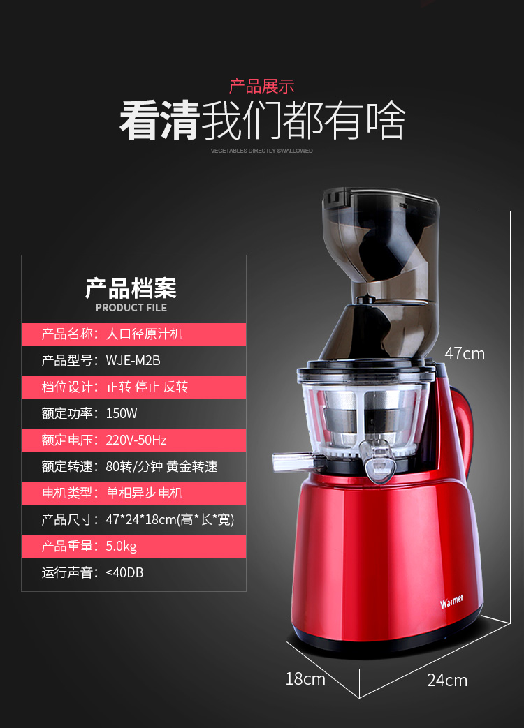 Juicer Juice Separation Large-caliber Juice Machine  Automatic Juicer Multi-functional Fruit and Vegetable Fried Juice Machine 22
