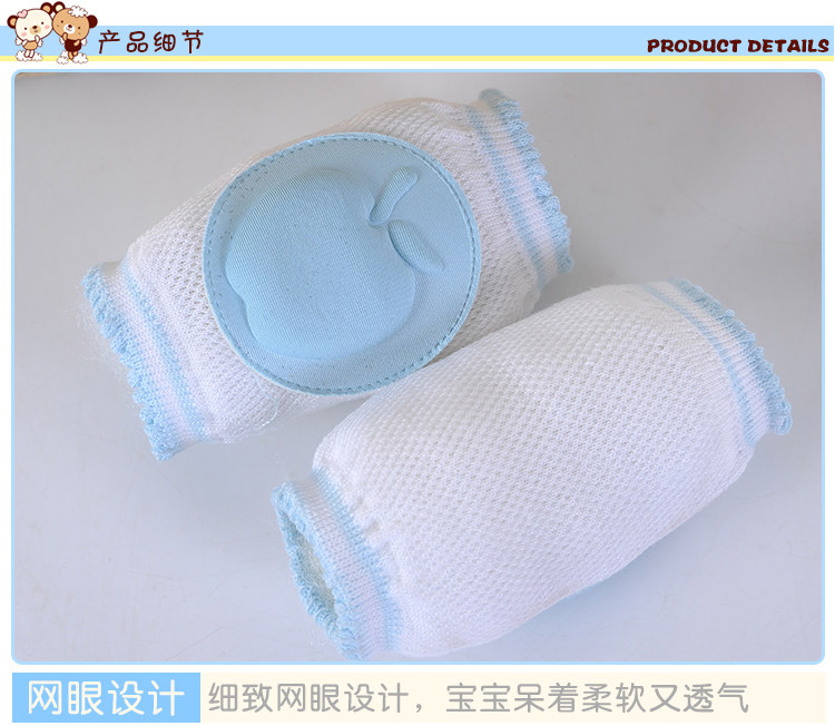 Baby-crawling-Knee-Pads-Kids-Children-safety-crawling-elbow-cushion-Protection-Boy-Girl-Elbow-Protective-Safety-Kneepad-A0033-3