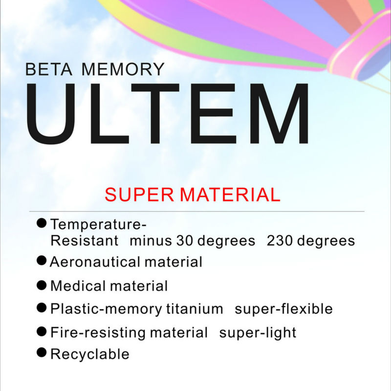 ultem feature