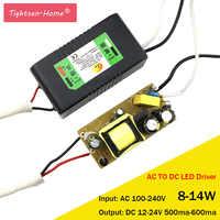 12V 24V LED Driver 8-14W for 12-24V 600mA AC TO DC transformer for 3*3W 12W input AC85-265V spot light/flood light High Quality