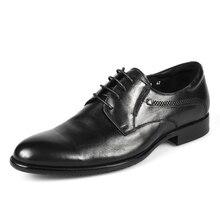 Мужские ботинки Astabella RC638_BM010011-13-2-1 Мужская обувь из натуральной кожи для мужчин