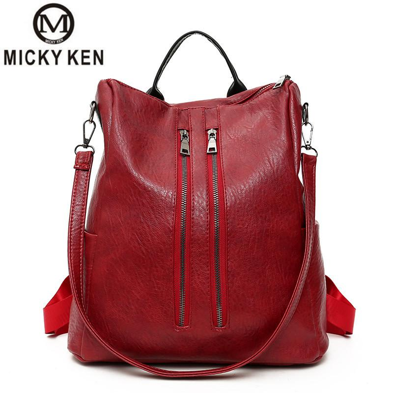 Micky Ken Brands Travel Backpack Women Female Rucksack Shoulder Messenger Leisure Student School Bag Soft PU Leather Women Bags цена 2017