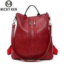 Micky Ken Brands Travel Backpack Women Female Rucksack Shoulder Messenger Leisure Student School Bag Soft PU Leather Women Bags