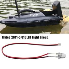 Flytec 2011-5.016LED Light Group Double Warehouse Silent Bait Outdoor Fishing Boat Model Original Accessories Rc Parts