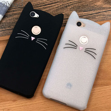 coque huawei p8 lite silicone chat