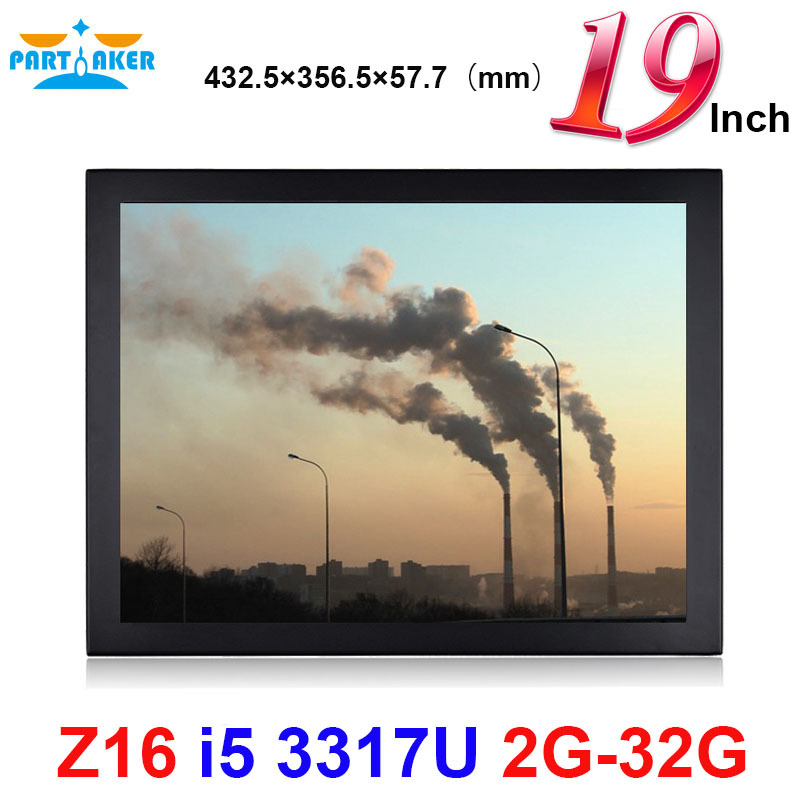 Partaker Elite Z16 Touch Panel PC 19 Inch LED Large Intel Core I5 3317u 2G RAM 32G SSD With 5 Wire Resistive Touch Screen