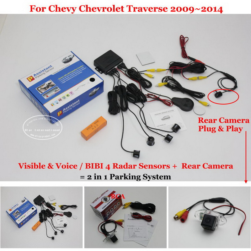 For Chevrolet Chevy Traverse 2009 2010 2011 2012 2013 2014 Car Parking Sensors Auto Alarm System Rearview Sensor Reverse Camera