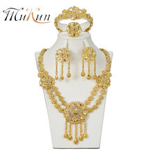 MUKUN 2018 High quality African Jewelry suit fashion female wedding jewelry gold accessories jewelry necklace earring jewellery(China)