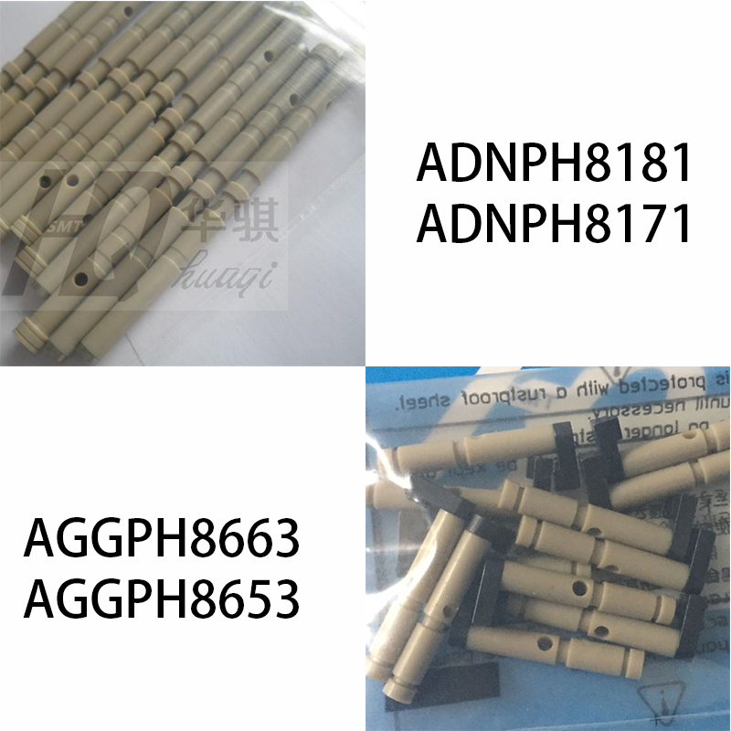 Pin for XP141 142 143 XPF Fuji chip mounter AGGPH8663 AGGPH8653 ADNPH8181 ADNPH8171 SMT SMD spare parts