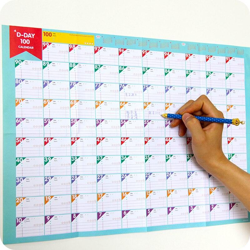 Online Get Cheap Free Office Calendar Aliexpress – Free Office Calendar