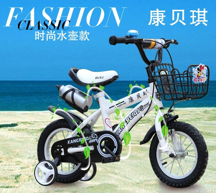 Big kids bike 12/14/16/18 pollice bambino buggato bicicletta scuola elementare bicicletta