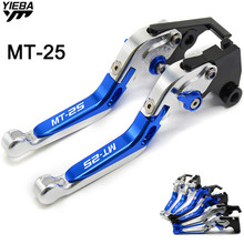 Motorcycle CNC Adjustable Foldable Motorbike Brakes Clutch Levers With mt-25  FOR YAMAHA MT-25 MT 25 MT25 2005-2006