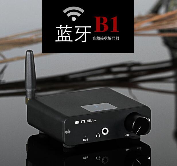 SMSL B1 Bluetooth input audio receiver decoder Bluetooth digital Turntable CSR 4.2 Bluetooth Support APT-X