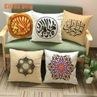 2017 New Arrival Islamic Month Ramadan Cushions 45X45cm Pillow Home Decorative Pillows Decor almofadas cojines