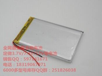 5Pcs Wholesale 3.7V lithium polymer battery 305060 035060 1000MAH MP4 MP5 GPS navigation battery