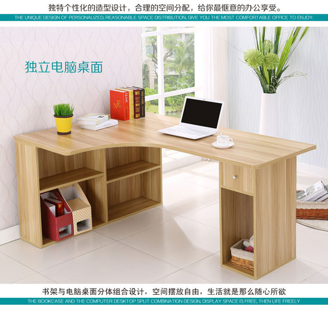 ordinateur de bureau moderne de table minimaliste ordinateur de bureau tag re bureau d. Black Bedroom Furniture Sets. Home Design Ideas
