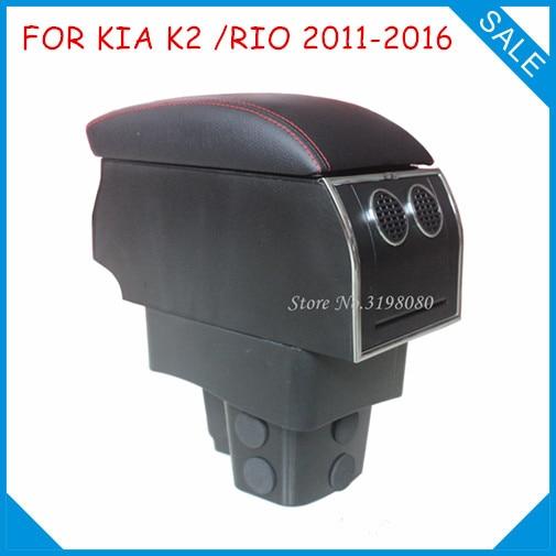 8pcs USB Armrest FOR KIA K2 RIO 2011-2016,Car center arm rest storage box console box with hidden cup holder Car Accessories 2011 2012 kia rio k2 high quality fiber leather armrest box storage box
