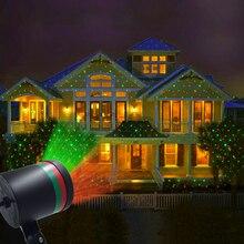 Волшебная фея звездное небо лазерная Лампа для проектора Праздничная вечеринка Свадьба Рождество год садовый бар красочный Звездный Декор Светильник
