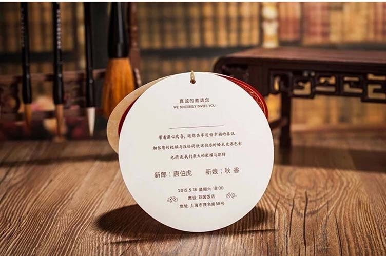 Custom Personalized Printing Round Shape Chinese Laser Cut Wedding Card Invitations Convites De Casamento Greeting Cards In Event Party From Home Garden