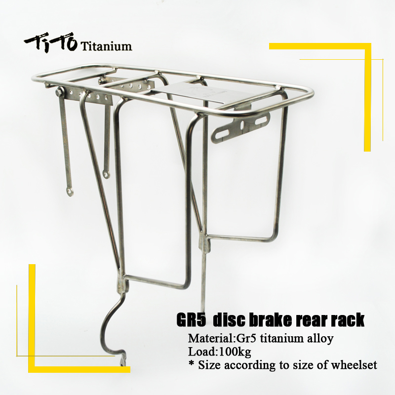 TiTo Bike Bicycle Rear Rack MTB Pannier Luggage Carrie Titanium  Rack for MTB and Road Bicycle weight 0.8KG Load bearing 100KG цены онлайн