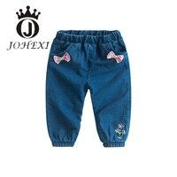 JOHEXI Cartoon Flower Embroidery Design Girl Kid Pants Cotton Elastic Waist Mid Full Length Girls Children/Kid Pants Loose Soft
