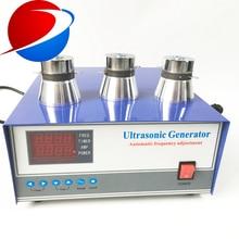 Низкая мощность ультразвуковой генератор 1500 Вт для 28 кГц 40 погружной, ультразвуковой преобразователя коробка