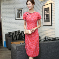 Free shipping Top Quality Cotton Linen cheongsam dress Chinese Dress Vintage Cheongsam Linen Red Chinese Qipao Dress QP173