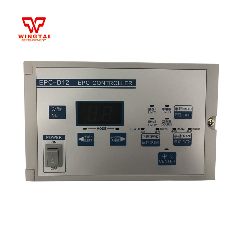 Servo Photoelectric Deviation Rectification Controller / Automatic Web Guiding Microcomputer Correction Controller EPC-D12Servo Photoelectric Deviation Rectification Controller / Automatic Web Guiding Microcomputer Correction Controller EPC-D12