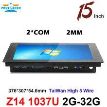 Причастником Elite Z14 15 дюймов Тайвань высокие Температура 5 проводов Сенсорный экран Celeron 1037u промышленных Сенсорный экран Панель PC 2 мм Панель