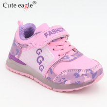 2019 Spring/Autumn Children Shoes Boys Sports Shoes Fashion Brand Casual Breathable Outdoor Kids Sneakers Boy Running Shoes boy running shoes spring autumn children shoes boys girls sports shoes fashion brand casual breathable outdoor kids sneakers