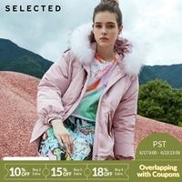 SELECTED new lady, eiderdown, dismountable raccoon feather coat jacket S 418412540