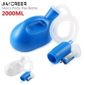 JayCreer Men's Potty Portable Pee Bottle For Travel, Outdoor Activities(China)