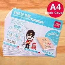 10 листов,, защитные прозрачные утолщенные обложки для книг для студентов, записная книжка 50X36 см, А4, защитная книга 8655