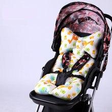 Мультяшная Толстая Подушка для коляски детский подгузник подушка