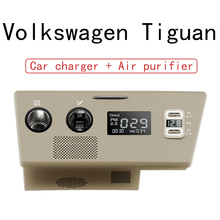 Suitable for Volkswagen Tiguan car chargers and air purifiers Air ozone generator car deodorant ozone generator generator steril 1pc air water treatment with pmma tube ozone generator parts for air purifiers medical and industrial use tcb 621gv
