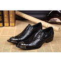 Metal Rivet Steel Iron Pointed Toe Glossy Crocodile Men's Genuine Leather Wedding Business Evening Dress Flats Shoes 006