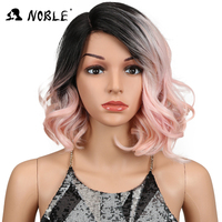 Noble Hair African American 12Inches Black Ombre Pink Fashion Style Loose Wavy Hair Synthetic Lace Front Wigs For Black Women