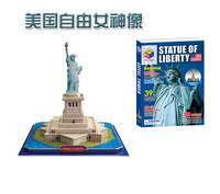Magic Educational creative building 3D paper DIY jigsaw puzzle parent child game Statue Of Liberty US New York kits gift toy 1pc