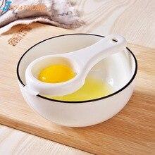 Joyathome Thicken  Food Grade PP   Egg White Separator Egg Filter Egg Separator Egg Divider Kitchen Baking Tools Kitchen Gadgets dihe egg separator