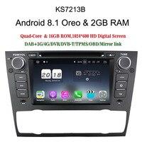 Автомобильный Автомобильный мультимедийный проигрыватель навигации gps Android 8,1 4 х ядерный головное устройство MP3 DVD 1 Din для BMW E90 E91 E92 E93 2005 2006