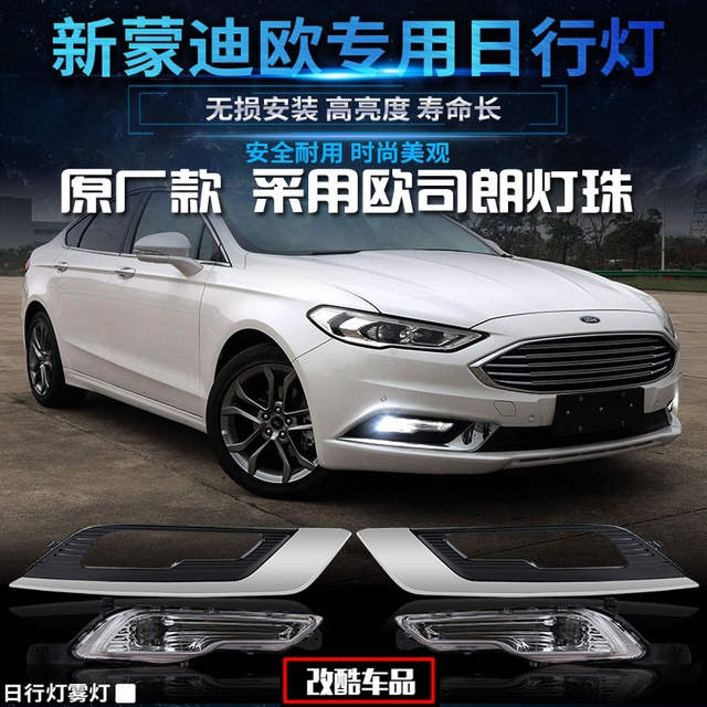 Led Drl Daytime Running Lights For Ford Fusion Mondeo 2017 2018 Fog Lamp Driving
