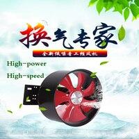 Netzfrequenz inner rotor High-power-high-speed wandtyp industrielle lüfter Küche abluftventilator